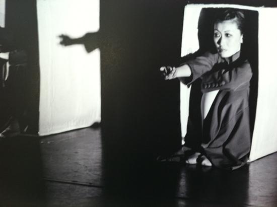 ATeM Ayana Kamemoto, Eriko Kushida